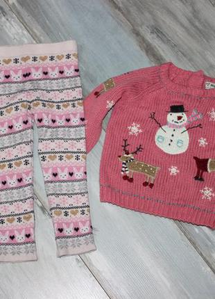 Набор новогодний свитер и лосины next 12-24 мес