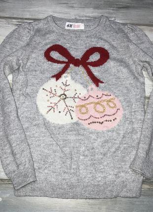 Новогодняя кофта свитер h&m на 4-6 лет