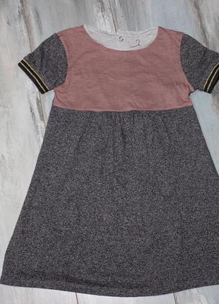 Платье 4-5 лет next