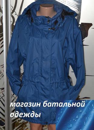 Водонепроницаемая плотная куртка ветровка