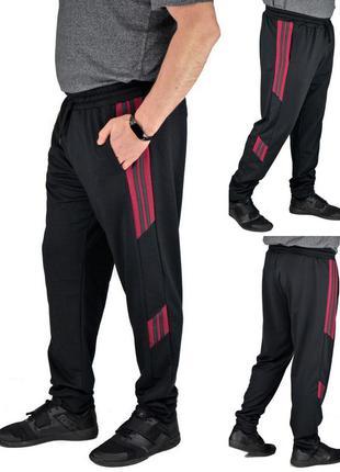 Спортивные мужские батальные штаны-брюки,повседневные