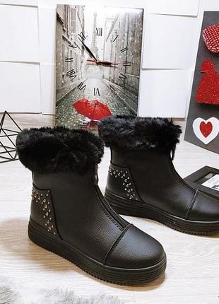 Супер стильные ботинки по супер цене! хит 2019 года!