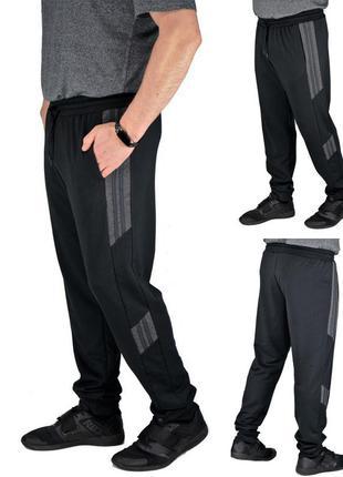 Качественные на манжете мужские спортивные штаны,трикотажные