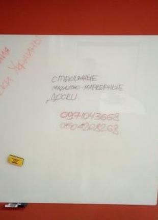 Стеклянные магнитные доски маркерные белые
