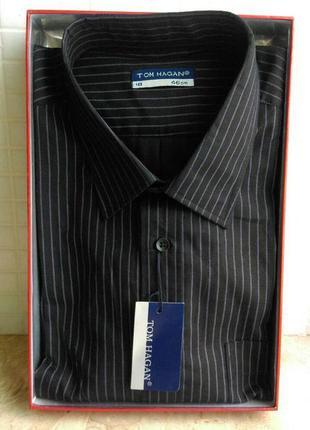 Мужская черная   рубашка сорочка в полоску большого размера