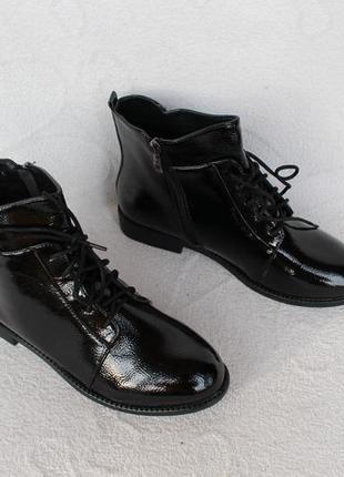 Демисезонные ботильоны, ботинки 41 размера на низком ходу