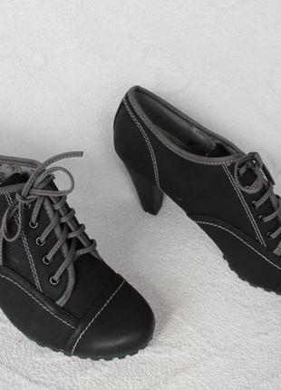 Ботильоны, ботинки, туфли 41 размера