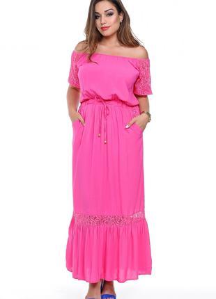 Платье женское летнее длинное в пол малинового цвета большое