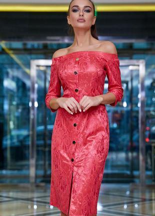 Роскошное платье карандаш из итальянского кружевного трикотажа