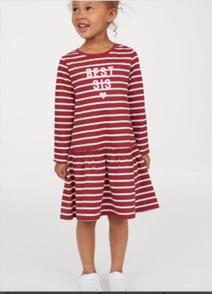 Платье h&m 122/128 6-8 лет