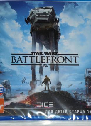 Star Wars Battlefront PC Лицензионный Диск ПК