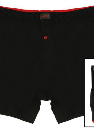 Трусы черные мужские, размер 3xl
