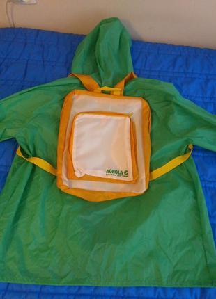 Рюкзак трансформер. плащ +дожевик+рюкзак