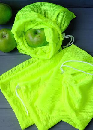 Эко мешочек из трикотажной сетки, эко торбочка, мешок для прод...