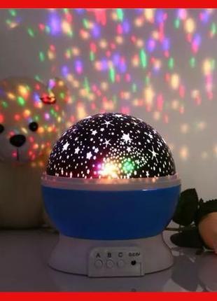 Круглый ночник-проектор звездное небо Star Master NEW