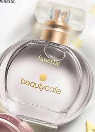Beauty cafe парфюмерная вода для женщин, 30 мл