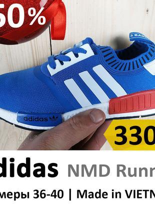 Кроссовки Adidas NMD Runner · размеры 36-40 · адидас синие