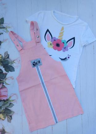 Сарафан персик и футболка для девочки подростка