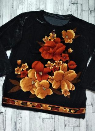 Кофта блузка женская велюр черная с цветами