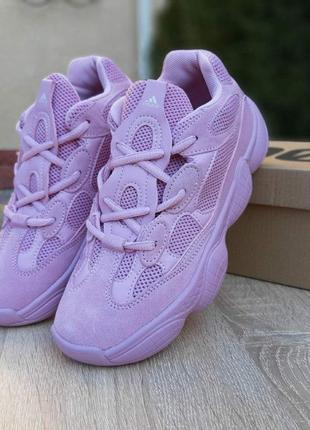 Adidas yeezy boost 500 pink женские кроссовки адидас изи сирен...