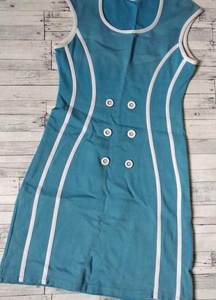 Платье женское спортивное голубое
