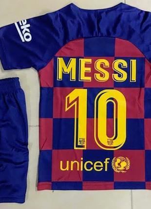 Футбольная форма Месси, Барселона.