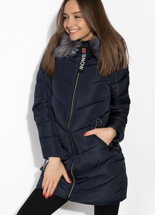 Женская удлиненная куртка