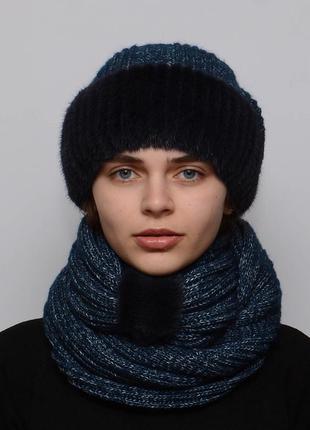 Женский вязаный комплект шарф с шапкой снуд темно синий