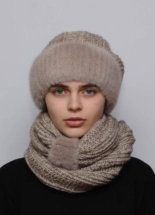 Женский вязаный комплект шарф с шапкой снуд капучино