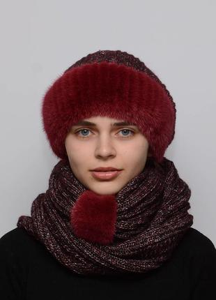 Женский вязаный комплект шарф с шапкой снуд марсал