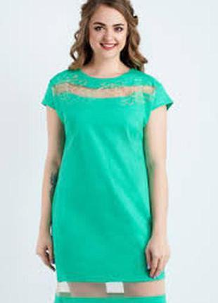 Платье женское по калено летнее бирюзового цвета большого размера