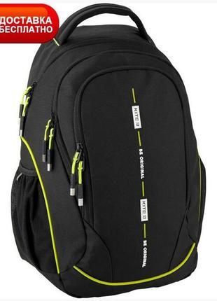 Рюкзак kite education k20-816l-2