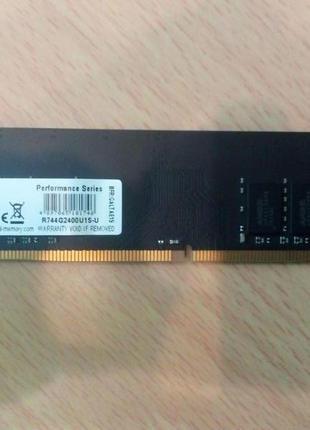 Оперативная память AMD DDR4-2400 4096MB