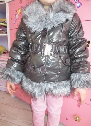 Фирменная курточка на красотку