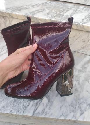 Ботинки со звездой