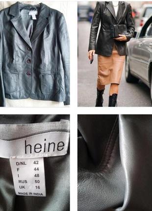 Новая куртка пиджак из 100% лайковой кожи цвета антрацит !