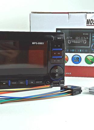 Автомобильная магнитола USB, AUX, SD размер 2DIN Автомагнитола