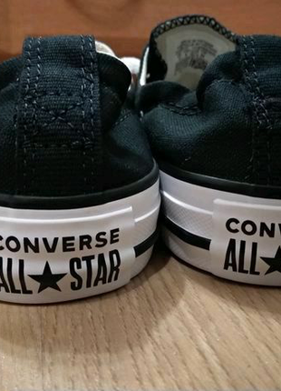 Оригинальные Converse Chuck Taylor All Star Shoreline Slip, 37 ра
