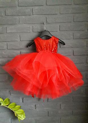 Платье три цвета в наличии