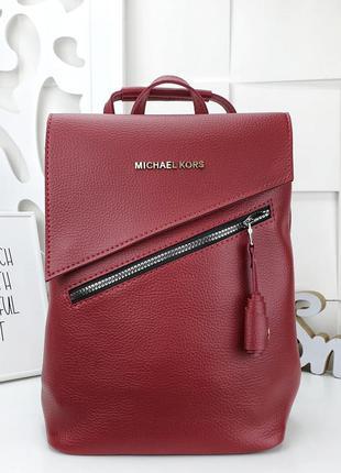 Сумка рюкзак еко кожа есть цвета через плечо длинный ремешок