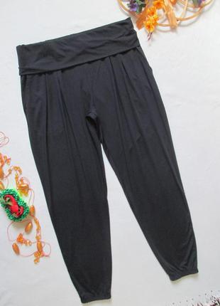 Шикарные спортивные черные штаны бананы с поясом-подкотом высо...