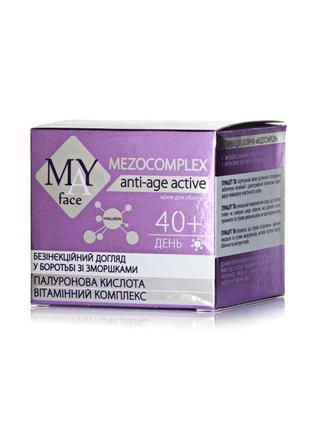 Крем для лица may face mezocomplex 40+ (дневной) 50 мл