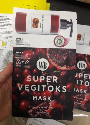 Набір детокс пінка+маска