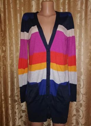 🌹🌹🌹женская удлиненная кофта, кардиган, свитер на пуговицах в ц...