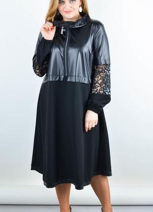 Размеры 50-64! модное платье вероника, черное, большие размеры!