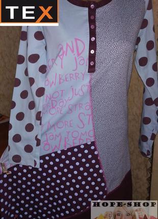💞домашнее платье -футболка,в стиле  пэчворк,ночная рубашка,сор...