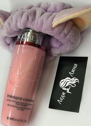 Тоник для очистки кожи лица confort tonique 400 мл