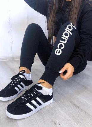 Adidas gazelle black/white шикарные женские кроссовки адидас г...