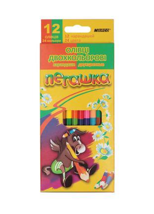Карандаши цветные Marco Пегашка 24 цвета двухсторонние 1011-12CB
