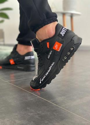Nike air max 90 just do it pack sneakers black